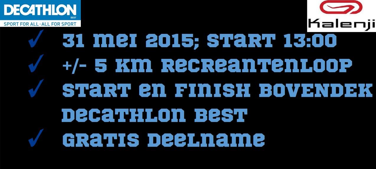 5km Best